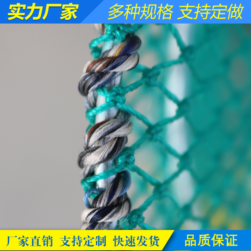 A Complete Range Of Specifications Customizable Shrimp Cage Spring Cage Pang Xie Long Breeding Fishing Equipment Green Shrimp Ca