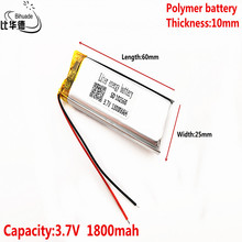 3.7V 1800mAh 102560 Lithium Polymer Li Po li ion Rechargeable Battery cells For Mp3 MP4 MP5 GPS PSP mobile bluetooth