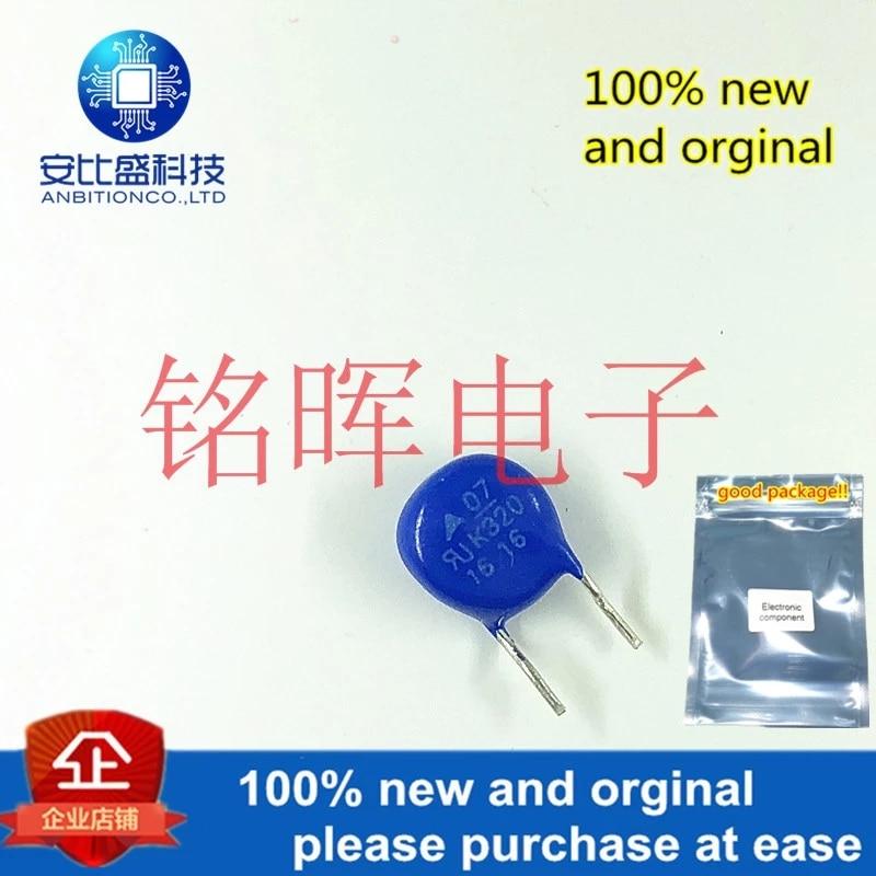 50pcs 100% New And Orginal Varistor B72207S2321K302V87 Short Leg S07K320 S07K320E2S3M3.0 In Stock