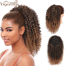 Vigorous Long Afro Curly Ponytail Hair Piece for African American Synthetic Drawstring Ponytail Clip in Hair Extensions
