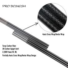 Pro Bomesh карбоновый стержень, 1 шт., 2,28 м, торай, мл, М, 2 секции, кевлар, перекрещивание, 4 оси, перекрестная обмотка, басовая штанга, пустая штанга для сборки