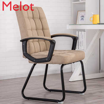 Computer Chair Home Lazy Office Chair Staff Conference Student Dormitory Chair Modern Simple Backrest Chair Bearing 90KG - DISCOUNT ITEM  0 OFF All Category