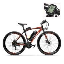 Lankeleisi Electrical Bike 36V 700C 10Ah/15Ah/20Ah Battery Tremendous Energy Street Bicycle Aluminum Alloy Body Ebike New