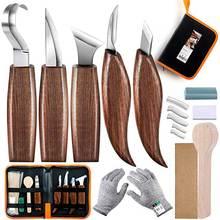 SIMILKY Wood Carving Tools 5 in 1 Knife Set - Includes Hook Knife, Whittling Knife, Detail Knife, Carving Knife Sharpener 5-Set