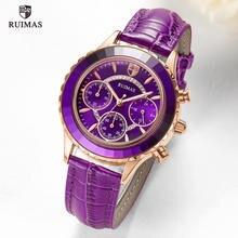 Женские цветные часы ruimas роскошные фиолетовые кварцевые с