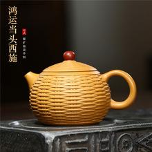 Fioletowy piasek czajniczek Yixing oryginalny rudy złota sekcja gliny tkane z bambusa Xishi Kungfu dzbanek na herbatę o dużej pojemności domu Teaset na prezenty tanie tanio DUONI CN (pochodzenie) 201-300 ml Z fioletowej gliny