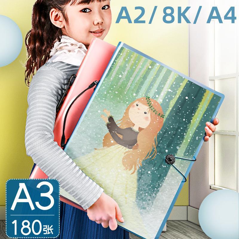 A3 picture album storage picture folder storage album portfolio folder collection organizer book