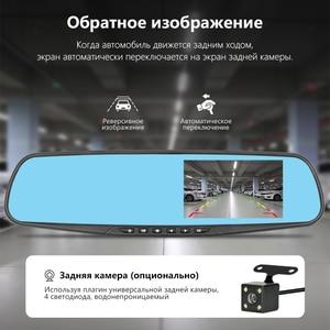 Image 5 - Jansite 레이더 탐지기 미러 3 1 대시 캠 DVR 레코더 antiradar GPS 트래커 속도 감지 러시아 후면 카메라