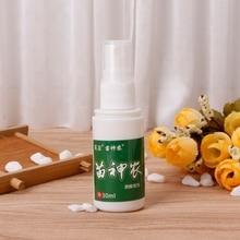 Китайская Кнопка тревожного вызова дерматит псориаз экзема мазь, не вызывает аллергии, зуда для ухода за кожей крем+ спрей комплект