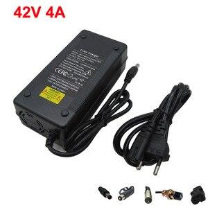 Зарядное устройство для электровелосипеда, литий-ионное зарядное устройство с вентилятором, 36 В постоянного тока, 42 в, 4 а, для 36 В, 10S, 20 Ач