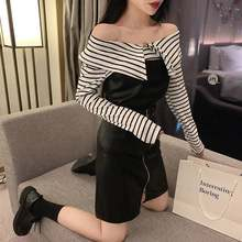 Women's two-piece] striped V-neck long-sleeved t-shirt bottoming shirt + new sexy slim belt dress leather skirt suit(China)