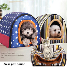 Dog Pet House Products Dog Bed for Dogs Cats Small Animals  Cama Perro Dog Accessories Pet Dog House Dog Cat Pet Nest Dual-use cat hammock bed detachable breathable cats products for pets top quality pet bed for cats cama para gato
