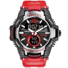 SMAEL Watch Men Sport Watches Waterproof Led Digital