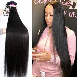 В стиле «Poker Face 28 30 32 40 дюймов прямые волосы пряди 100% Пряди человеческих волос для наращивания на возраст 3, 4 пряди предложения бразильские во...