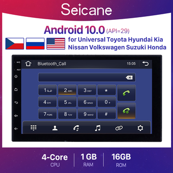 Seicane Android 10.0 7 inch 2 Din Universal Car Radio GPS Multimedia Unit Player For Volkswagen Nissan Hyundai Kia toyata CR-V image