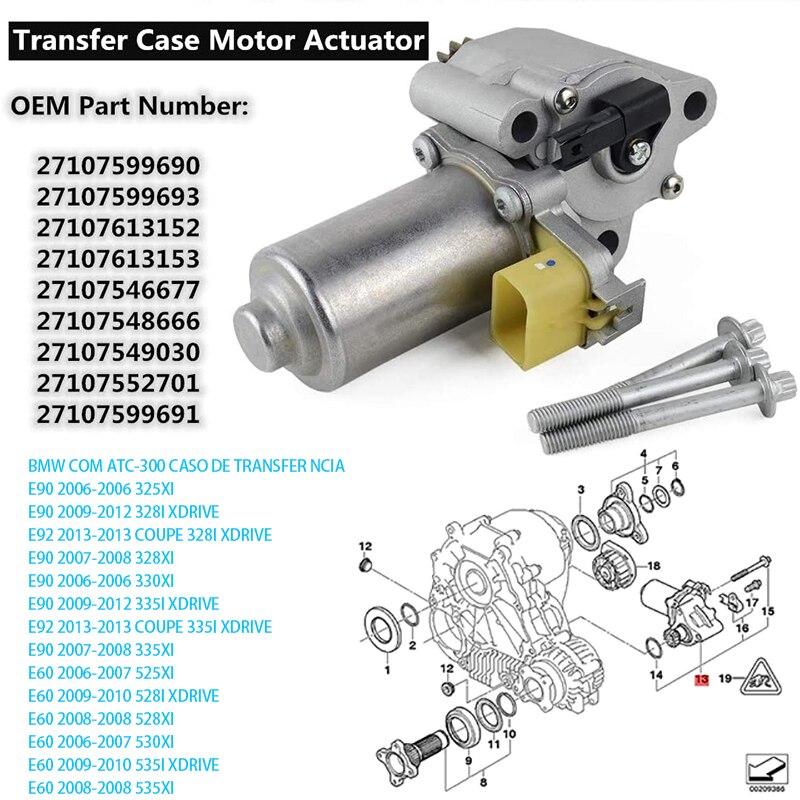 Для BMW E60 E90 E92 xi xDrive ATC300 чехол для переноса привода двигателя 27107546671 27107599690