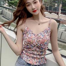 Женские Модные пикантные укороченные топы shintimes 2020 летняя