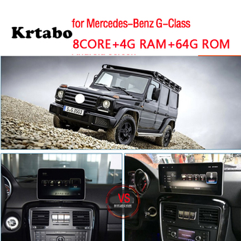 Car radio Android multimedia audio player For Mercedes Benz G class inch touch screen GPS Support Carplay
