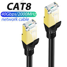 Lungfish Cat8 Cavo Ethernet SSTP 40Gbps Super Speed Cat 8 RJ45 Rete Lan Patch Cord per PS 4 Router cavo del computer portatile Ethernet