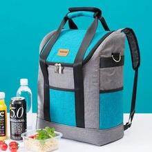 Большая вместительная сумка для ланча gumst утолщенная теплоизоляционная