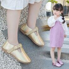 בנות נעלי 2020 חדש אופנה קוריאנית ילדים של אביב רחב לייזר עור אבזם נסיכת נעלי ילדים בנות סניקרס