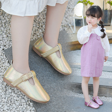 Girls Shoes 2020 New Fashion Korean Childrens Spring Wide Laser Leather Buckle Princess Shoes Kids Shoe Girls Sneakers