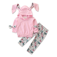 Baby Cute Rabbit Ears Hooded Floral Two Pieces Set Long Sleeve Trousers Girls Clothes Toddler Kids Outfits Vetement Enfant Fille
