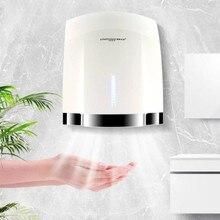 Полностью Автоматическая Индукционная сушилка для рук Бытовая ванная комната горячая и холодная переключение Удар Бесплатная установка