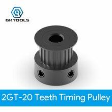 GT2 зубчатый шкив 20 зубьев 3,17 мм 4 мм 5 мм 6 мм 6,35 мм 8 мм для ширины 6 мм 2GT синхронный ремень Малый люфт 20 зубьев
