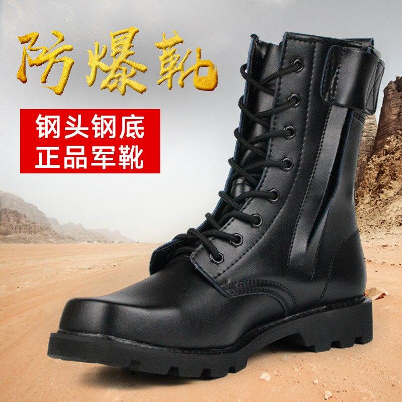Combat Boots Men And Women Winter Outdoor Combat Boots Warm Plus Velvet Wool Steel Top Steel Bottom Explosion-Proof Special Forc