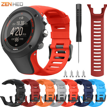 24mm Silicone Strap For SUUNTO Ambit 1 2 3 Smart Watch Band Replacement Wristband Bracelet For Suunto AMBIT 1/2/2S/2R/3P/3S/3R for suunto core camouflage strap for suunto core frontier classic smart sports silicone replacement wristband strap accessory