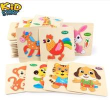 цена Baby Toys Wooden Puzzle Cute Cartoon Animal Intelligence Kids Educational Brain Teaser Children Tangram Shapes Jigsaw Gifts toys онлайн в 2017 году
