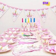 unicorn children girl birthday party decoration sleep eyelashes arrangement props supply
