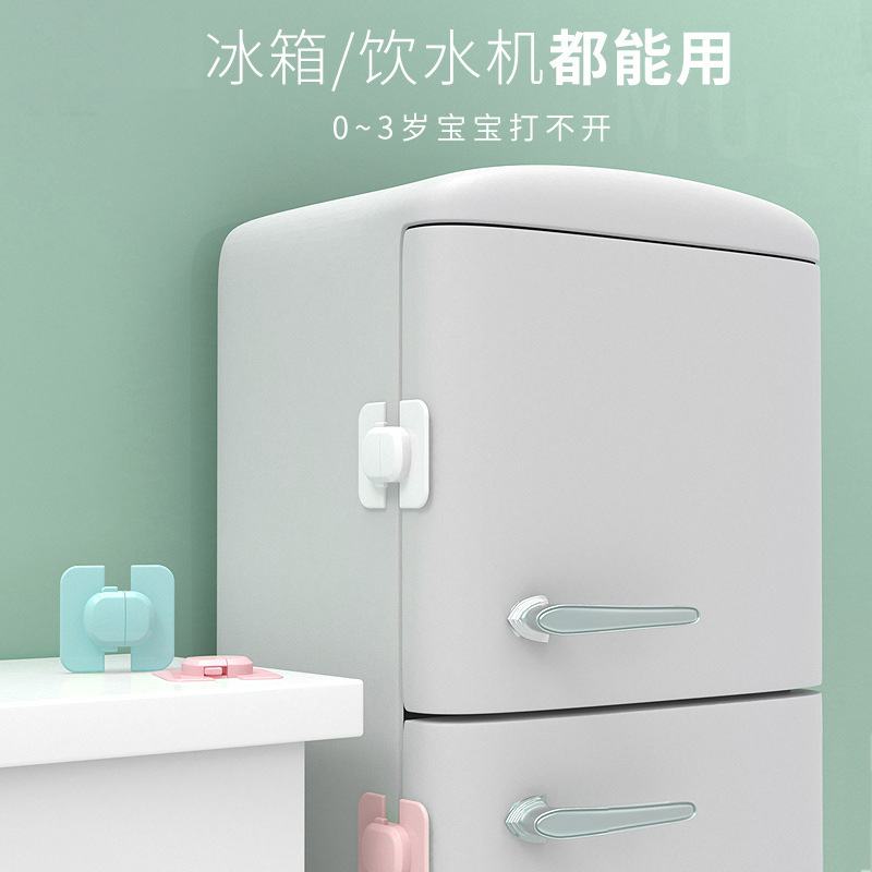 Baby Refrigerator Safety Lock Baby Protection Products Infant Water Dispenser Lock Children's Four Square Door Security Lock
