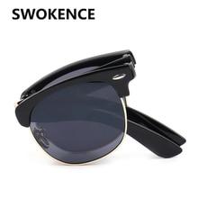SWOKENCE Portable Folding Sunglasses With Box Women Men Upsc