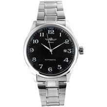 Mechanical-Watch Automatic Ultra-Thin Steel-Belt Business White Sport Men's Fashion Casual