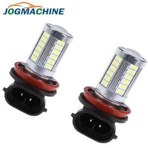 Image 5 - Автомобильная противотуманная фара H8 H11 led 9005 hb3 9006 hb4 h4 h7 1156 1157 33SMD, дневные ходовые огни, лампа, поворот парковка, лампа 12 В 6000k белый