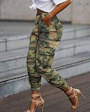Брюки карго женские с камуфляжным принтом модные повседневные