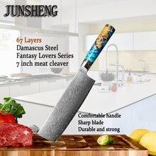 Junsheng 7 дюймовый многофункциональный кухонный нож 67 слоев
