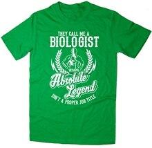 Биологовая Футболка-абсолютная легенда! Смешная футболка, 6 цветов на выбор (1)