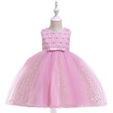 Кружевное торжественное платье-пачка принцессы с блестками на свадьбу детская одежда с цветочным узором для девочек детские праздничные свадебные платья