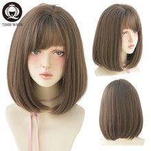 7JHH perruques Omber brun perruques avec frange latérale pour fille Bob cheveux raides mode Noble résistant à la chaleur perruques synthétiques femmes