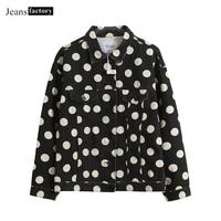 Spring Autumn Fashion Dot Printing Long Sleeve Single breasted Turndown Collar Washed Denim Jacket Women Basic Coat Windbreaker