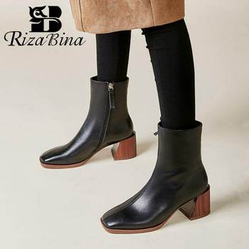 RIZABINA Women Ankle Boots Genuine Leather Office Ladies Winter Keep Warm Fur Short Boots Zipper High Heels Shoes Size 34-39