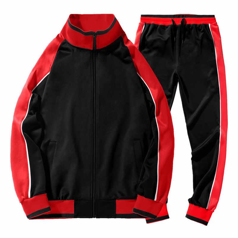 トラックスーツの男性カーディガン 2020 春の秋スポーツウェアメンズヒップホップセット 2 pc ジッパースウェットシャツジャケット + スウェットパンツ男性ジョギングスーツ