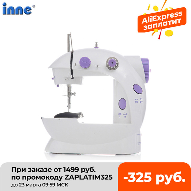 Dynamovolition Home Essential Travel Use Mini Portable DIY Needlework Cordless Hand Sewing Machines Hand-Held Clothing Fabrics Electric Sewing Machine