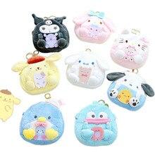 Hot Sale 15Cm Ins Kawaii Kuromi My Melody Cinnamoroll Pc Dog Plush Purse Handbag Phone Keychain Bag Kids Gift Stuffed Plush Toys