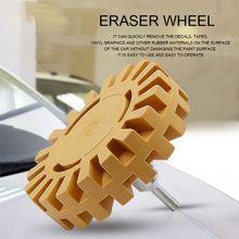 4 дюйма ластик колеса клей для очистки Pinstripe аппликатор для удаления автомобильные наклейки с Арбор