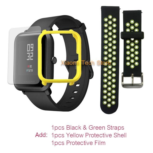 -Green Yellow film-