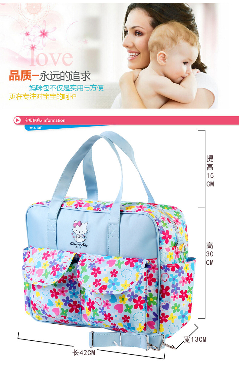 Fashion Colored Cloth Waterproof Multi-functional Large-Volume Diaper Bag Shoulder MOTHER'S Bag Maternal Maternity Package